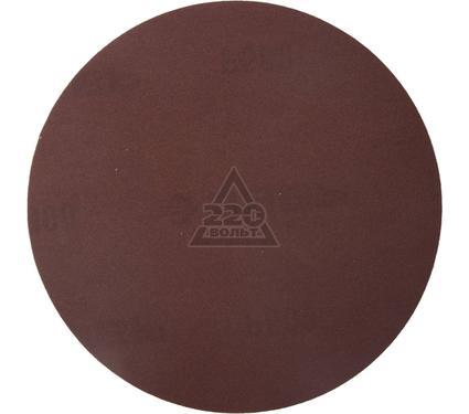 Круг шлифовальный ЗУБР 35561-115-600