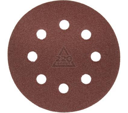 Круг шлифовальный ЗУБР 35562-125-080