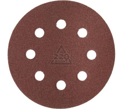 Круг шлифовальный ЗУБР 35562-125-120