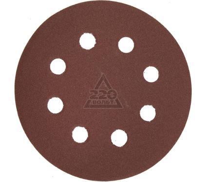 Круг шлифовальный ЗУБР 35562-125-180