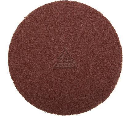 Круг шлифовальный ЗУБР 35563-125-040