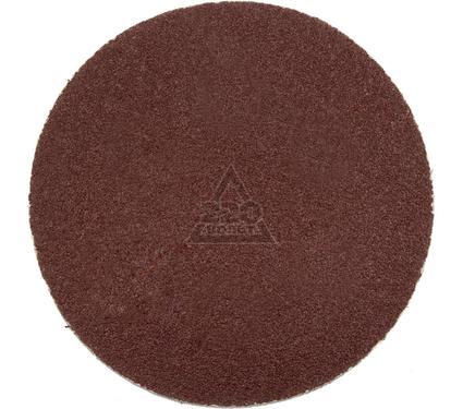 Круг шлифовальный ЗУБР 35568-150-040