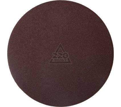 Круг шлифовальный ЗУБР 35568-150-100
