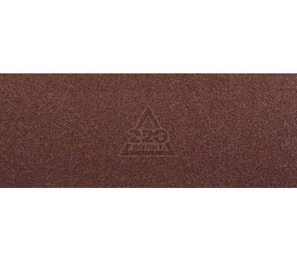 Лист шлифовальный ЗУБР 35590-080