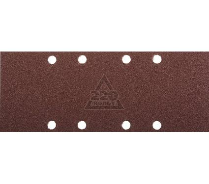Лист шлифовальный ЗУБР 35591-080