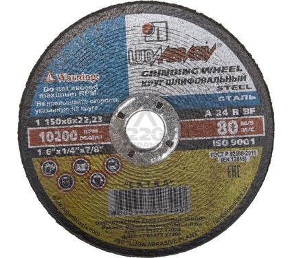 Круг шлифовальный ЗУБР 36204-150-6.0_z01