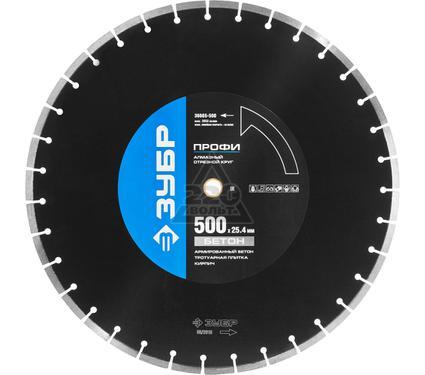 ���� �������� ���� 36665-500