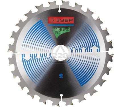 Круг пильный твердосплавный ЗУБР 36901-200-30-24