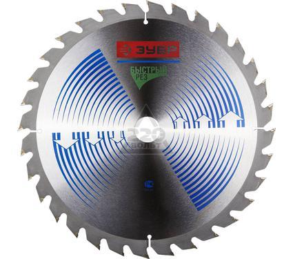 Круг пильный твердосплавный ЗУБР 36901-250-32-24