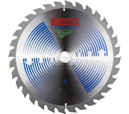 Круг пильный твердосплавный ЗУБР 36901-300-32-32