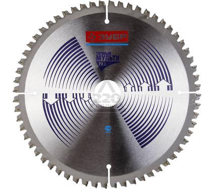 Круг пильный твердосплавный ЗУБР 36907-185-20-60