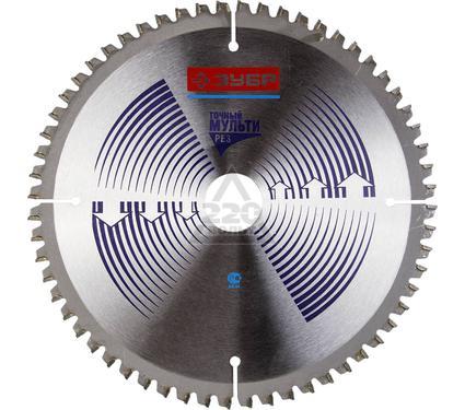 Круг пильный твердосплавный ЗУБР 36907-230-30-60