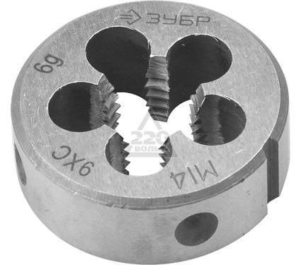 Плашка ЗУБР 4-28022-14-2.0