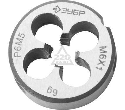 Плашка ЗУБР 4-28023-06-1.0