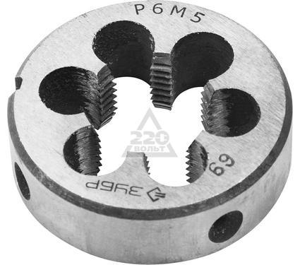 Плашка ЗУБР 4-28023-20-1.5