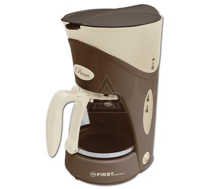 Кофеварка FIRST FA-5457 Brown