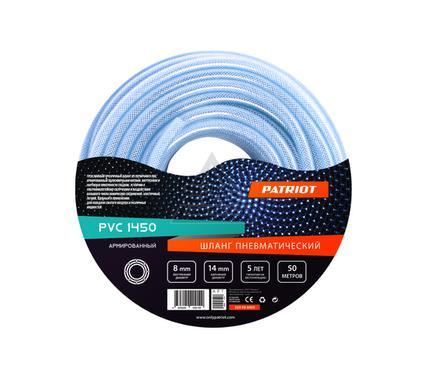 Шланг PATRIOT PVC 8х14 50