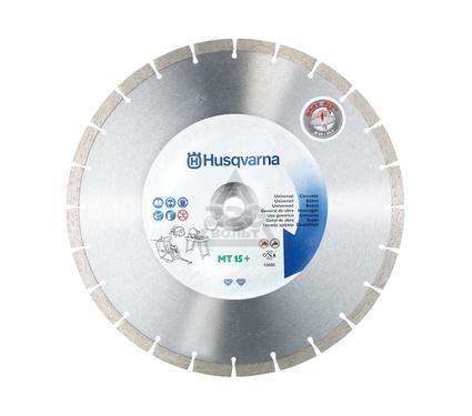 Круг алмазный HUSQVARNA TACTI-CUT S50+ 350