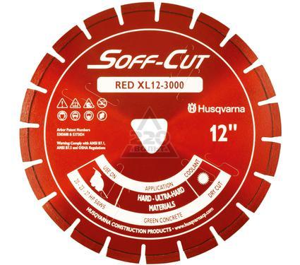 ���� �������� HUSQVARNA SoffCut XL10-3000