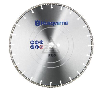 Круг алмазный HUSQVARNA FR-3 16 20/25,5