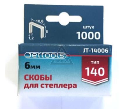 Скобы для степлера JETTOOLS JT-14006