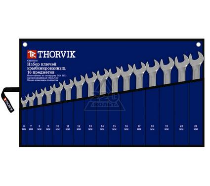 Набор ключей THORVIK CWS0016