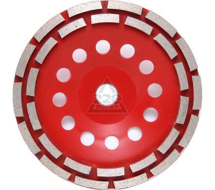 Чашка шлифовальная TRIO DIAMOND УТ0006985 segment