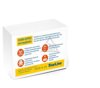 Модуль STARLINE GSM Master GSM5