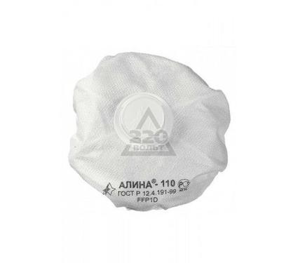 Респиратор АЛИНА 20483