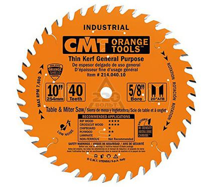 Круг пильный твердосплавный CMT 272.165.36H