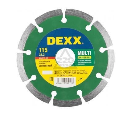 Круг алмазный DEXX 36701-115_z01