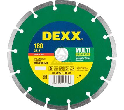 Круг алмазный DEXX 36701-180_z01