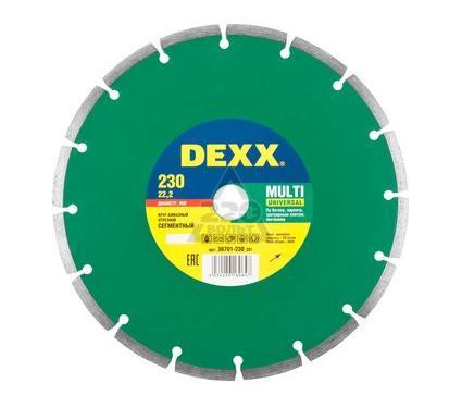 Круг алмазный DEXX 36701-230_z01