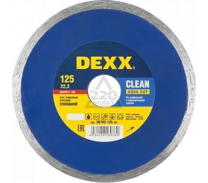 Круг алмазный DEXX 36703-125_z01