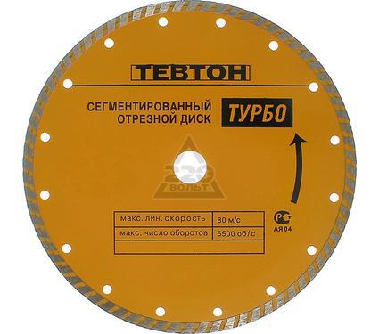 Круг алмазный ТЕВТОН 8-36702-115