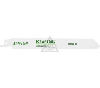 Полотно пильное KRAFTOOL 159755-18
