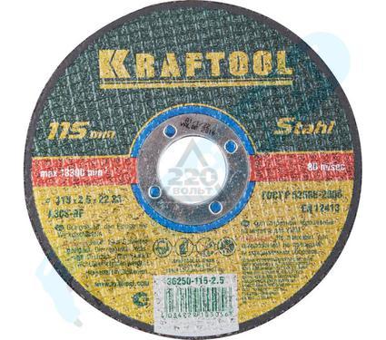 ���� �������� KRAFTOOL 36250-115-2.5