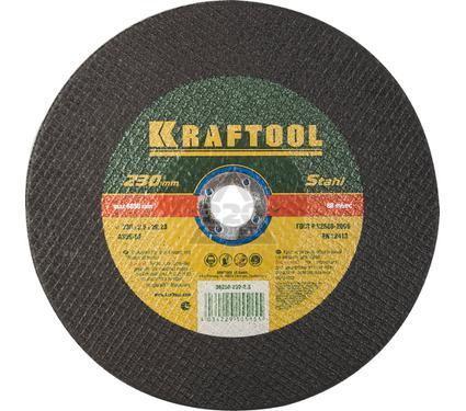 ���� �������� KRAFTOOL 36250-230-2.5