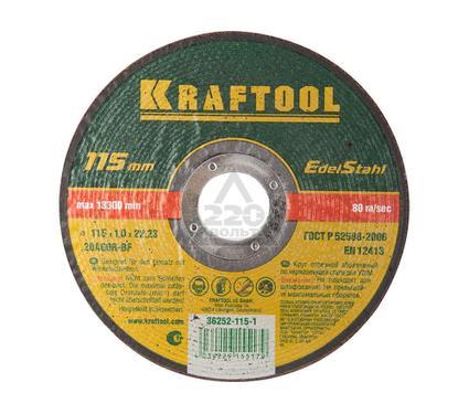 ���� �������� KRAFTOOL 36252-115-1.0