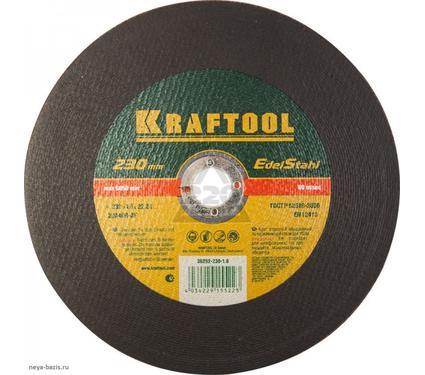 ���� �������� KRAFTOOL 36252-230-1.6