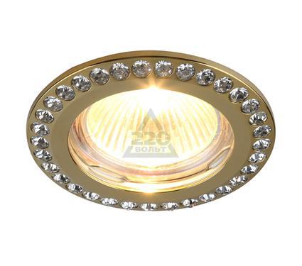 Светильник встраиваемый DIVINARE 1405/01 PL-1