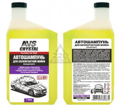 Автошампунь AVS AVK-004