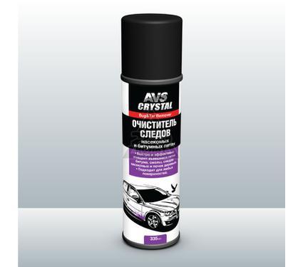 Очиститель AVS AVK-027