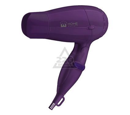 Фен HOME ELEMENT HE-HD309 фиолетовый чароит