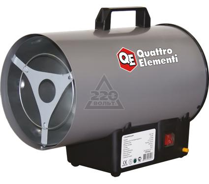 Тепловая пушка газовая QUATTRO ELEMENTI QE-15G