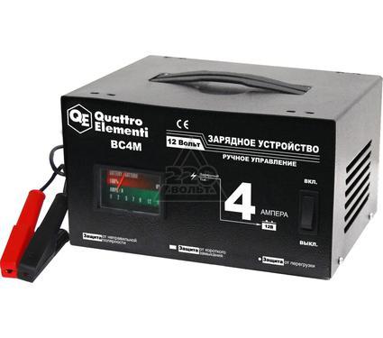 Устройство зарядное QUATTRO ELEMENTI BC4M