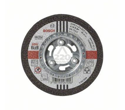 Круг отрезной BOSCH Inox-SDS-pro 100 Х 1,2 по нержавейке