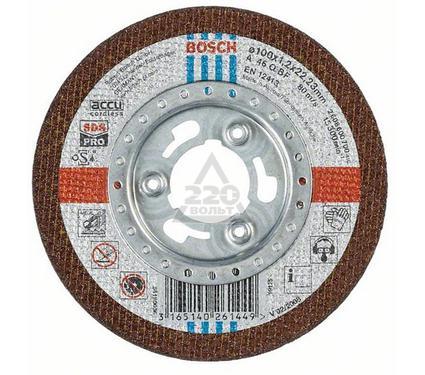 Круг отрезной BOSCH SDS-pro 100 Х 1,2 по металлу