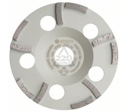 Чашка шлифовальная BOSCH Expert for Concrete Extraclean  125 X 22