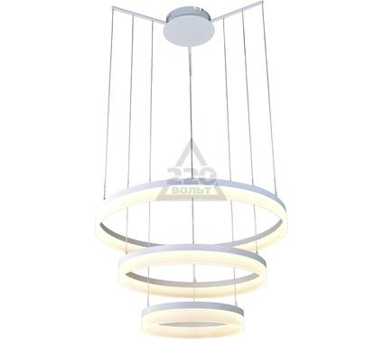 Люстра ARTE LAMP A9300SP-3WH